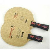 【莹恋】爱博炸弹BOMB 安第斯ANDES 专业5号八一队专供乒乓底板 价格:295.00