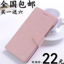 华为P6手机套 G520-5000支架皮套 G520-T10蚕丝保护套外壳包邮 价格:22.00