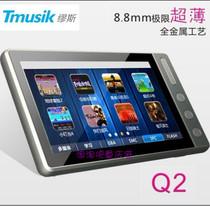 热卖缪斯Q2 播放器mp4播放器高清  mp4正品  触摸屏加按键 联保 价格:199.00