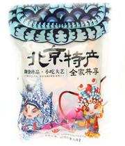 2件包邮 御食园 全家共享 多种美食大礼包 500g 北京特产总汇 价格:19.90