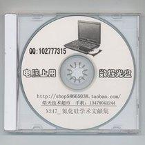 数据资料/X247_氮化硅学术文献集 价格:50.00