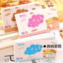 金冠沪38包邮 韩国可爱迷你心情便条 卡通创意便签本 80页 价格:0.64