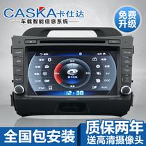 卡仕达CA191-T起亚智跑 声控 dvd 导航一体机 送倒车 高清触屏 价格:2730.00