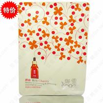 御雪 樱桃双重补水润白精油面膜贴 补水祛黄抗皱面贴膜 1片 价格:2.00