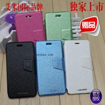 金立V182皮套 V182皮套 手机套 外壳 保护套 手机壳 左右翻皮套 价格:8.80