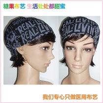 施坦Stein手术帽 全棉纯棉印花欧美医生帽护士可调节 深蓝图案 价格:27.88