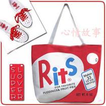 韩版字母superlover帆布包包 时尚淑女包单肩包手提包 价格:5.50