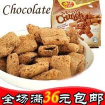 马来西亚 win2夹心脆果/果脆七叶兰味80克 价格:3.59