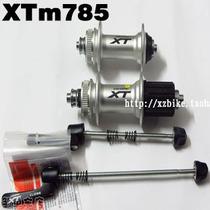 正品喜玛诺SHIMANO 2012款 XT M785 中央锁死花鼓 带快拆 XT花鼓 价格:390.00
