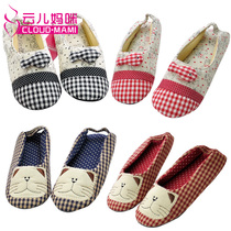 云儿妈咪月子鞋 软底鞋 孕妇鞋 妈咪鞋 防滑舒适居家拖鞋YX23001 价格:28.00