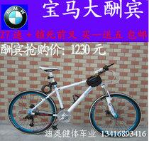 特价酷炫X5 X6 21 27速山地车自行车 赶捷安特超法拉利/喜德盛 价格:930.00