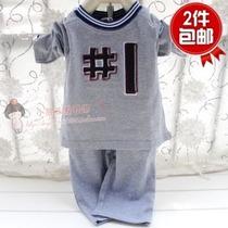 一周岁龙宝宝衣服一岁半岁宝宝春秋冬装外贸原单两岁三岁童装套装 价格:45.80
