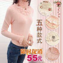 2013秋装新品,韩版甜美长袖套头针织衫,蕾丝高领打底衫 毛衣 女 价格:55.20