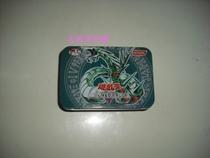 游戏王卡组 中文版电子龙卡组 电子火龙卡组 电子天龙头 机甲要塞 价格:10.00