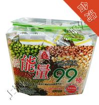 台湾进口特产零食品 北田能量99棒(蛋黄夹心)180g(224g) 价格:9.80