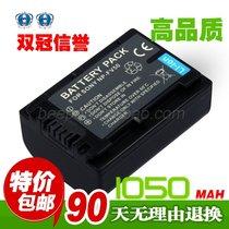 索尼 SONY DCR-HC23E HC24E HC26E HC27E HC28E HC30E 相机 电池 价格:50.00