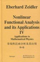 正版非线性泛函分析及其应用,第4卷,在数学物理中的应用 /满29包 价格:77.70