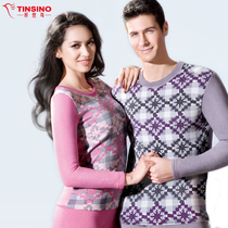 2013新品 纤丝鸟保暖内衣 羊毛暖肤绒内衣炫彩版加厚保暖内衣套装 价格:139.00