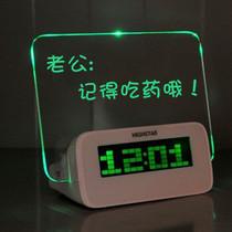 好时达夜光荧光留言板闹钟 创意电子钟懒人时钟 送女友教师节礼物 价格:33.00