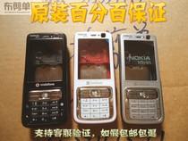 诺基亚 N73原装外壳 N73外壳 N73手机壳 拆机壳 原厂壳 全套99新 价格:24.50