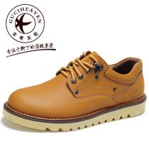 古奇天伦男鞋流行休闲鞋英伦工装鞋大头真皮鞋韩版低帮板鞋潮流鞋 价格:165.00
