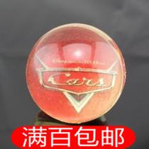 瑕疵 原包装正版法国SMOBY汽车总动员 95号麦昆 弹力球-弹力十足 价格:6.00