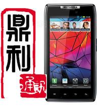 Motorola/摩托罗拉 XT910 Droid RAZR 锋芒 双核CPU 安卓系统 价格:1520.00