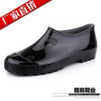 正品男士低帮雨鞋短款时尚雨靴短筒套鞋黑色水鞋元宝水靴防滑耐磨 价格:17.00