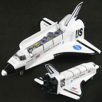 彩珀 正品保障 玩具 合金车模  飞机模型  航天飞机 价格:28.00