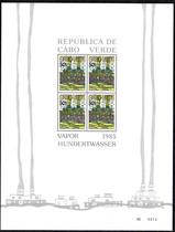 佛得角1985年(雕刻版)艺术绘画(3)MS4 价格:1200.00