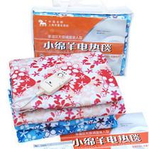 小绵羊电热毯0220 多温区无级调温型单人电褥子160*80 正品 特价 价格:75.00