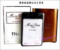 香水品牌正品COCO小姐N5甜心卡片式欧版20ML带CIQ防伪包邮女士 价格:68.00