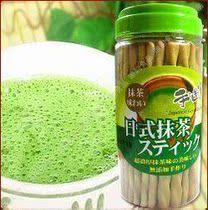 糖糖屋零食/特产食品马来西亚日式抹茶棒棒饼干手指饼170(230)g 价格:8.00