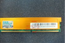 金邦1G DDR2 800 白金条 1G800*2 台式机内存带马甲 价格:105.00