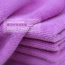 加厚超细纤维美容毛巾 吸水干发方巾 擦车巾茶巾洗碗布30*30随机 价格:2.00