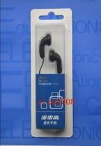 步步高手机K112原装耳机 原装耳塞 /耳麦 原厂原配正品 价格:26.60