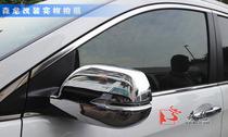 欧泰 12款本田CR-V后视镜罩 全包款后视镜盖 倒车镜罩 后视镜亮条 价格:105.00