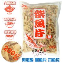 新日期 柴鱼片200g 日本味噌汤必备味增木鱼花鲣鱼片 全网最低价 价格:19.50
