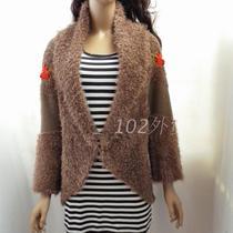 羊毛披肩外套 毛衣外套 镂空钩花 中老年披风/斗篷 妈妈装 送胸针 价格:142.40