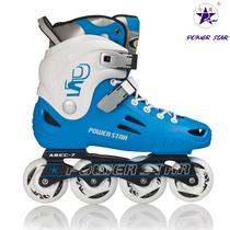 新品力星 正品专业 成人平花鞋 成年轮滑鞋 溜冰鞋 旱冰鞋平花 价格:352.00