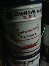 正五洋 乳胶漆墙面漆  经济装24KG 适用于租房酒店 涂料 价格:94.00