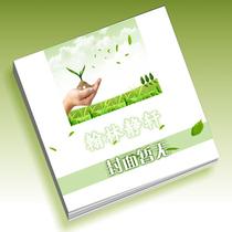 【L包邮】21世纪高等土木工程专业规划教材:高层建筑结构设计(第2版)  武汉理工大学出 价格:37.50