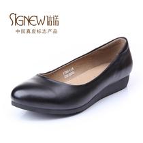 新款信诺舒适软底真皮鞋妈妈单鞋OL女鞋坡跟黑色平底工作鞋上班鞋 价格:159.00
