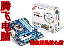 Gigabyte/技嘉GA-Z77M-D3H intel Z77主板 USB3.0 游戏豪华大板 价格:705.00