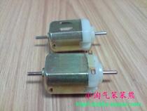 130双轴 小电机 微型马达 全网最低价可批 玩具马达专营 种类繁多 价格:1.00