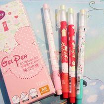 童趣韩国款  真彩可擦中性笔 可擦水性笔 摩擦笔 学生专用 价格:1.35