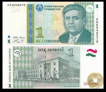 塔吉克斯坦1索莫尼 国家英雄图尔松扎德 全新保真 外国纸币 特价 价格:6.80