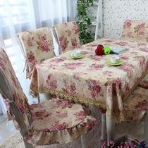 平果屋特价桌布|餐台布 田园桌布欧式餐桌布/茶几布/餐桌椅套布艺 价格:66.75