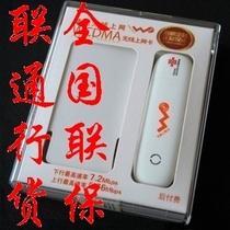 中兴MF190 联通3G无线上网卡设备 终端 卡托 联通行货 价格:125.00