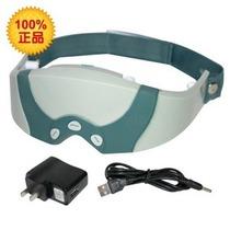 奥宇017眼护士眼部按摩器按摩仪多功能眼保仪 倍轻松 正品包邮 价格:89.00
